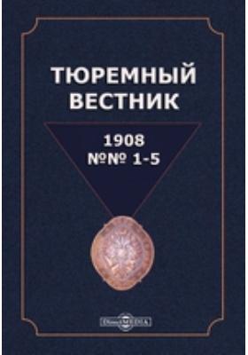 Тюремный вестник: журнал. 1908. №№ 1-5. Январь-май