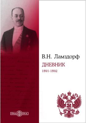 Дневник. 1891-1892