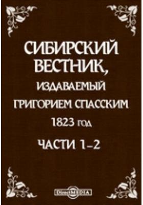 Сибирский вестник. 1823. Части 1-2