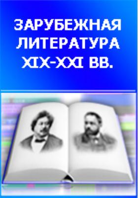 Габриель Конрой