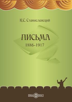 Письма 1886-1917: документально-художественная литература