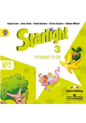 Starlight 3. Student's CD mp3 = Английский язык. 3 класс (+ 1 CD-MP3) : Аудиокурс для самостоятельных занятий дома