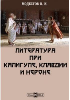 Литература при Калигуле, Клавдии и Нероне