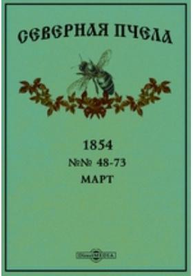 Северная пчела: журнал. 1854. №№ 48-73, Март
