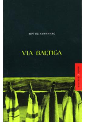 Via Baltica. Роман, эссе, рассказы