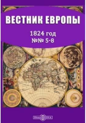 Вестник Европы: журнал. 1824. №№ 5-8, Март-апрель