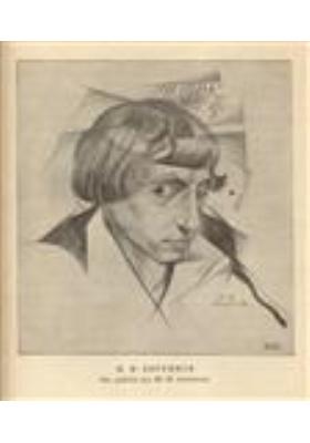 Оригинал о портретистах: иллюстрированное издание