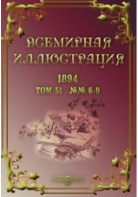 Всемирная иллюстрация: журнал. 1894. Том 51, №№ 6-9