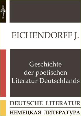 Geschichte der poetischen Literatur Deutschlands