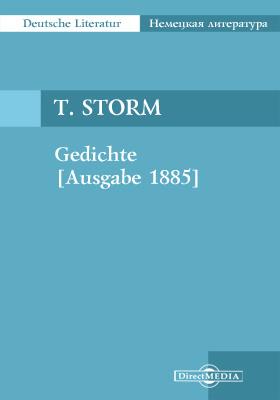 Gedichte [Ausgabe 1885]