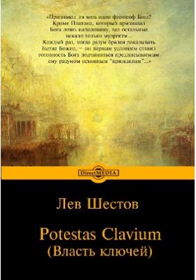 Potestas clavium : Власть ключей: монография