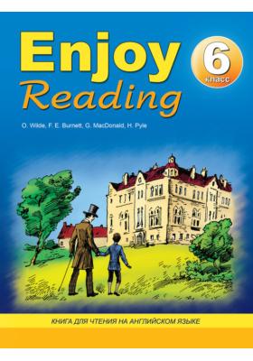 Enjoy Reading. Книга для чтения на английском языке. 6 класс