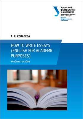 How to write essays : (English for Academic Purposes)