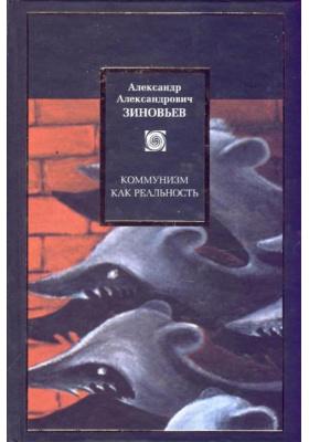 Коммунизм как реальность : Избранные сочинения
