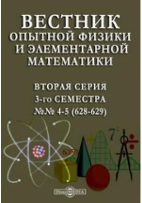 Вестник опытной физики и элементарной математики : Вторая серия 3-го семестра. 1915. №№ 4-5 (628-629)