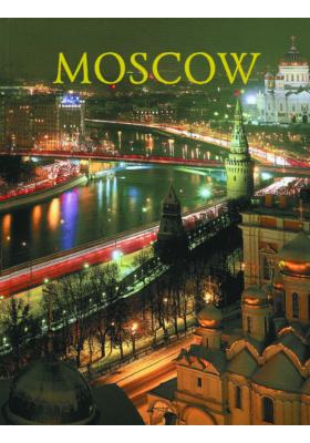 Moscow = Москва : Фотоальбом на английском языке