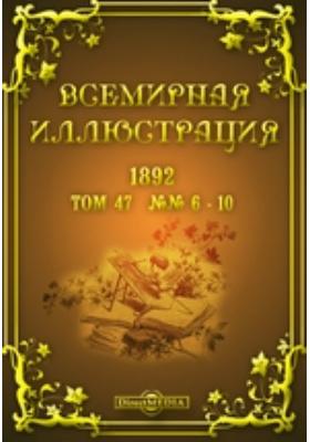 Всемирная иллюстрация: журнал. 1892. Том 47, №№ 6-10