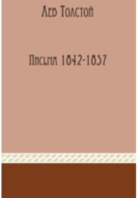 Избранные письма 1842-1857 гг