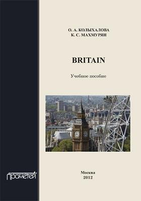BRITAIN: учебное пособие
