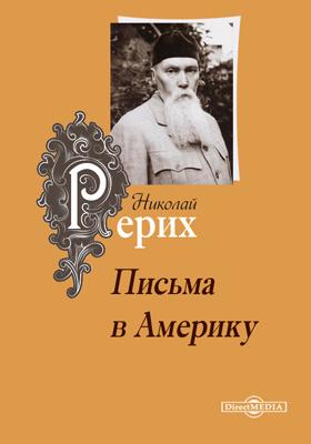 Письма в Америку (1923-1947 гг.), Ч. 1