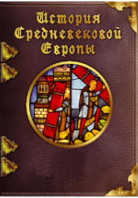 Сказание вкратце о молдавских господарях в Воскресенской летописи
