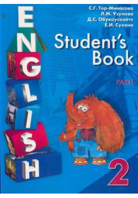 Английский язык. 2 класс. В двух частях. Часть 1 : Учебник английского языка для 2-го класса общеобразовательных учреждений