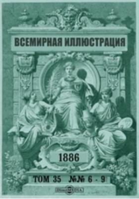 Всемирная иллюстрация: журнал. 1886. Т. 35, №№ 6-9