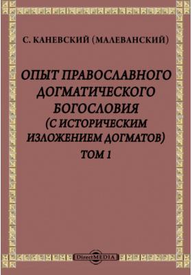 Опыт православного догматического богословия (с историческим изложением догматов). Т. 1