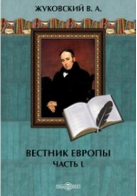 Вестник Европы: журнал. 1810. № 5-8. 1810 г, Март-апрель, Ч. 50