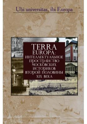 Terra Europa : интеллектуальное пространство московских историков второй половины XIX века