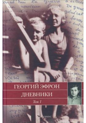 Дневники в двух томах. Том 1 : 1940-1941 годы