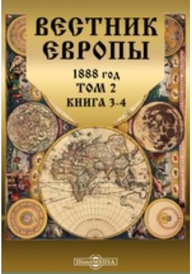 Вестник Европы: журнал. 1888. Т. 2, Книга 3-4, Март-апрель