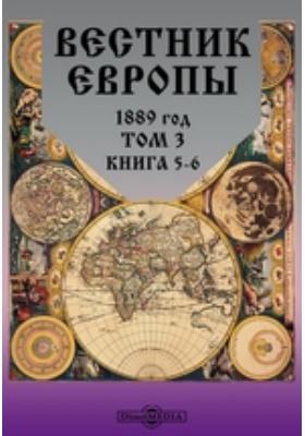 Вестник Европы. 1889. Т. 3, Книга 5-6, Май-июнь
