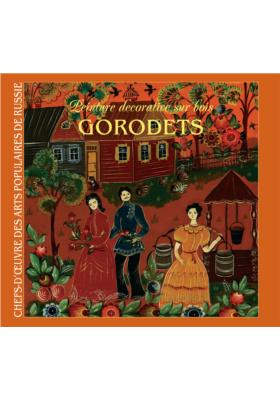 Peinture decorative sur bois. Gorodets = Художественная роспись по дереву. Городец : Album