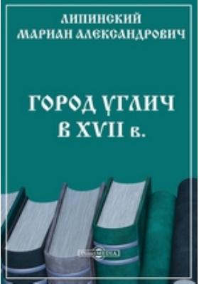 Город Углич в XVII в