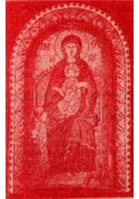 Культура Византии. XIII - первая половина XV вв