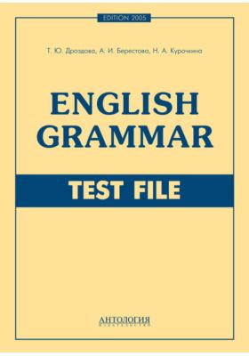 English Grammar. Test File