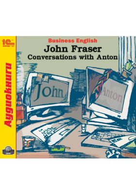 Business English. John Fraser