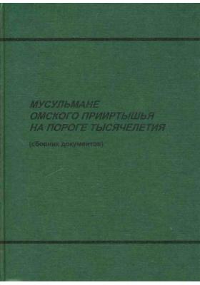 Мусульмане Омского Прииртышья на пороге тысячелетия (сборник документов)