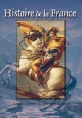 История Франции: учебное пособие. В 3 т. Т. 2
