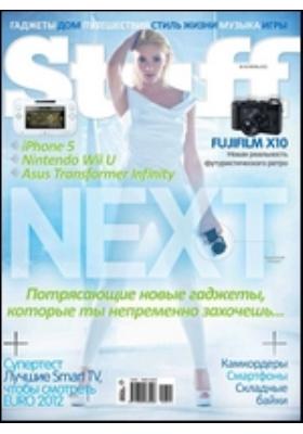 Stuff. 2012. № 6
