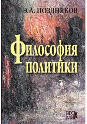 должен книги э позднякова об истории шебекинского края наши