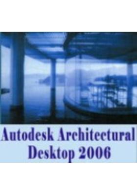 Autodesk Architectural Desktop 2006