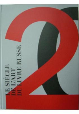 Le Si?cle de l'Art du Livre Russe = Век русского книжного искусства