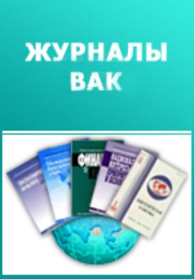 Ультразвуковая и функциональная диагностика: журнал. 2013. № 1