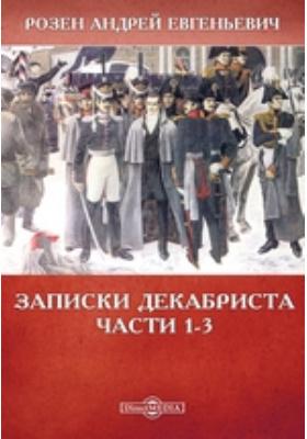 Записки декабриста, Ч. 1-3