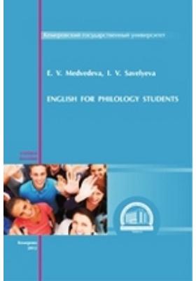 Английский язык для студентов-филологов: учебное пособие