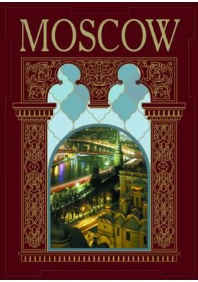 Moscow = Москва : Альбом на английском языке