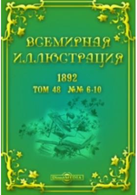 Всемирная иллюстрация: журнал. 1892. Том 48, №№ 6-10