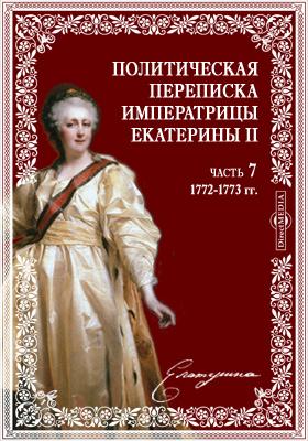 Политическая переписка Императрицы Екатерины II, Ч. 7. 1772-1773 гг